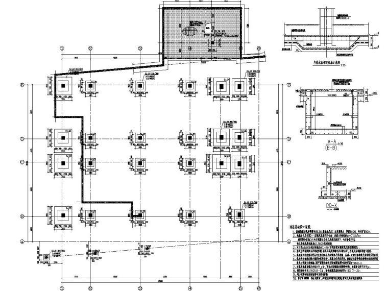 [山东]地上三层框架结构艺术中心结构施工图