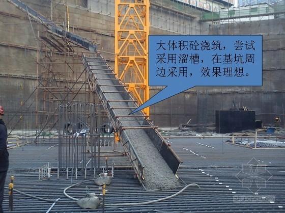 [河北]超高层钢结构框架-核心筒综合楼施工管理介绍(107页,多图)