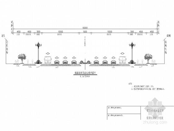 [福建]水泥混凝土路面加铺沥青路面改造图纸141张(含涵洞)