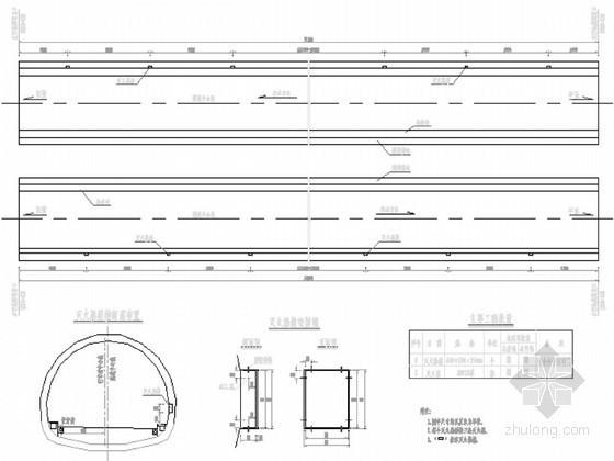 隧道灭火器箱布置图CAD