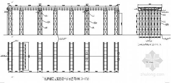 上海某高架桥钢箱梁吊装施工组织设计