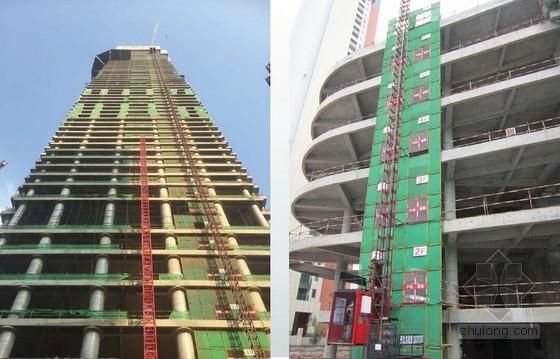 [广西]钢筋混凝土结构超高层建筑核心技术和质量管控要点总结(170余页)