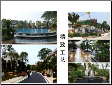 大型房地产公司绿化景观对项目的影响汇编(附工程范例)