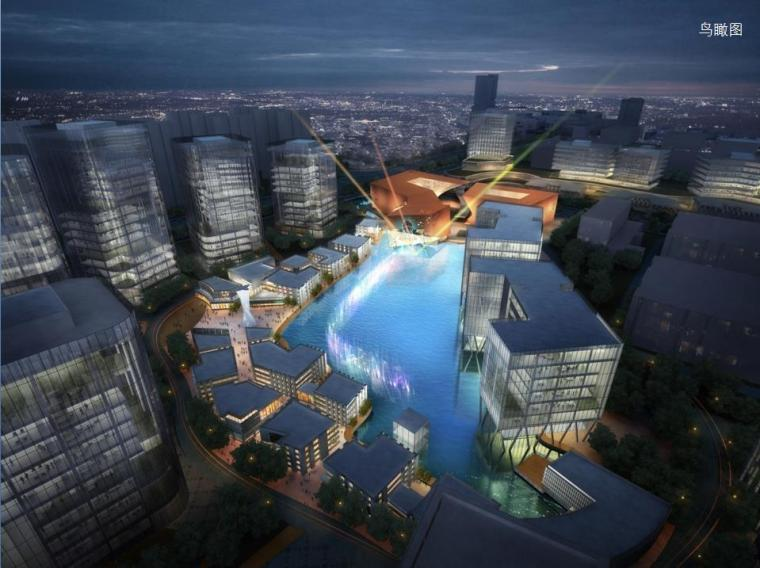 [武汉]现代风格幕墙立面办公楼产业园建筑设计方案文本