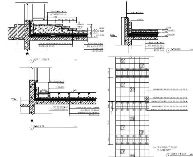 [浙江]某科技大厦屋顶花园景观设计施工图