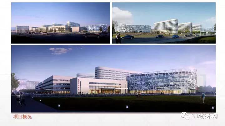 [案例]BIM应用于首都医科大学附属北京天坛医院迁建工程