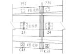 现浇连续箱梁施工技术方案(84页)