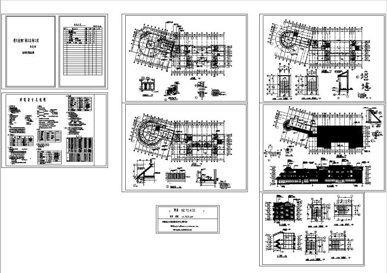 遵义某民居度假村建筑设计方案