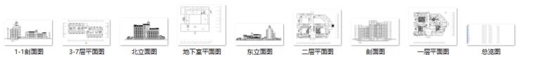 绍兴人民医院规划及建筑方案设计施工图(56张)_10