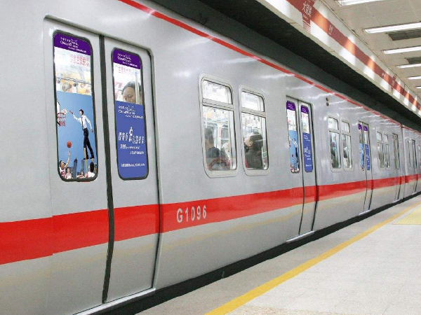 [北京]地铁实施性施工设计方案(238页)