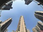 城领国际·艺居22#楼营销策略报告(共50页)