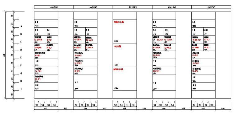 纪庄子污水处理厂迁建工程图纸-马达控制中心 MCCBA用电回路位置图