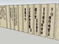 [景观小品]中式景墙景观SU模型.skp