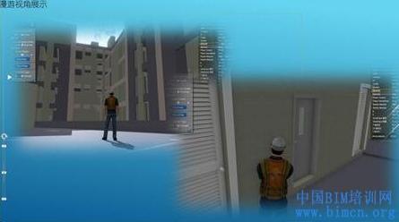 中建二局将VR+BIM运维到项目中获得良好效果