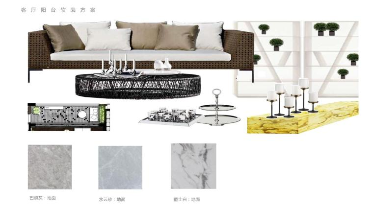 东莞]都市精英国际风格四居室样板房室内设计方案-1 (19).jpg