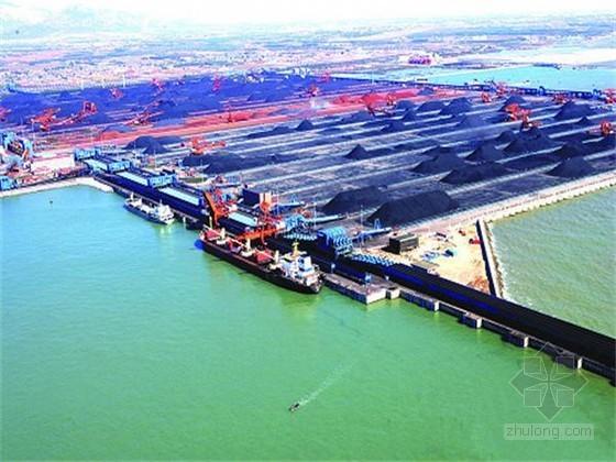 [广东]煤码头扩建工程监理规划(106页)