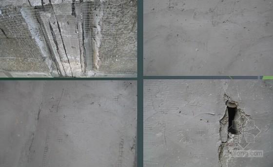 建筑工程外墙防渗漏工程质量通病案例分析汇报(27页 图文并茂)