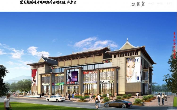 工作一年做的一个文化综合楼及广场-20160830_154807_005.jpg