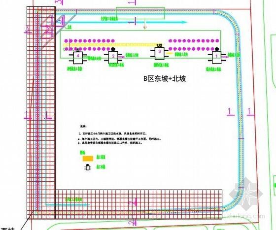 [河南]四层地下车库基坑支护降水技术标书(2014年编制)