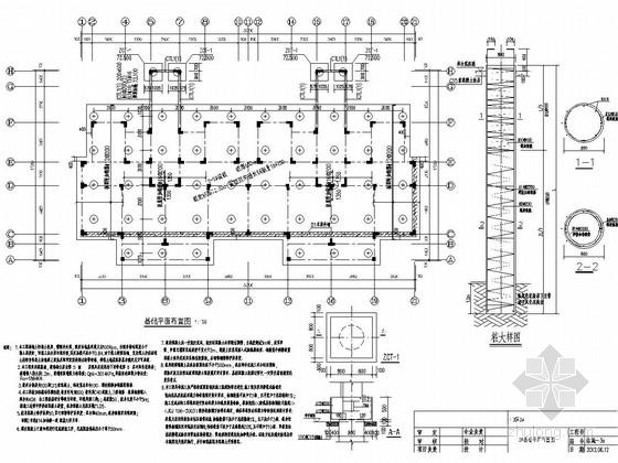[山东]六栋六层框架结构安置楼房结构施工图(含阁楼 地下储藏室)