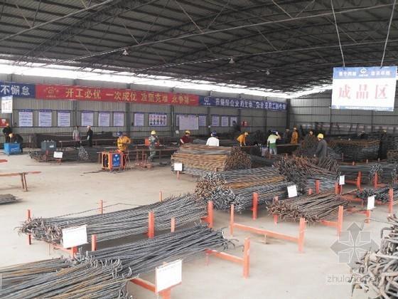钢构件加工厂建厂、施工技术、管理指南51页(知名企业内部资料)