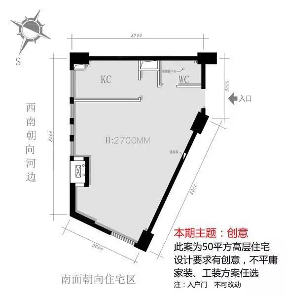 14个异形小户型的室内设计经典方案