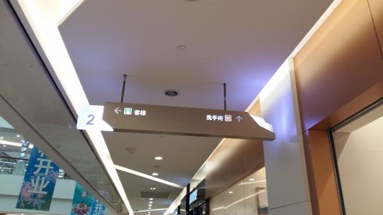 商场导视系统怎样设置才是合理的?图片