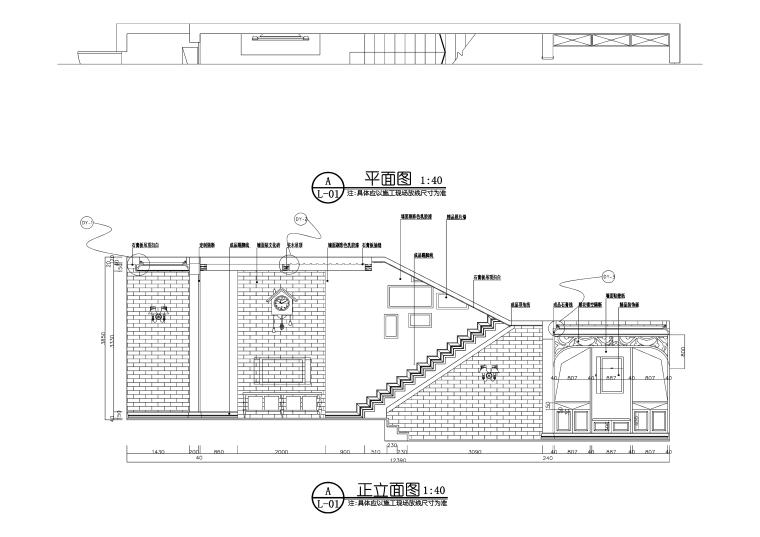 美式田园漫生活主题别墅设计施工图