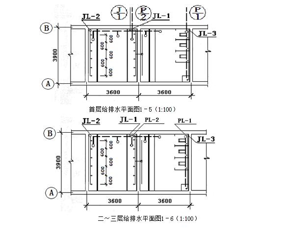 零基础安装造价入门知识讲解(附案例)_9