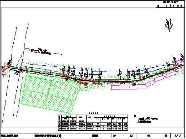 道路工程施工图纸(共120张)_1