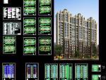 高层住宅全套施工图效果图建筑结构水暖电节点