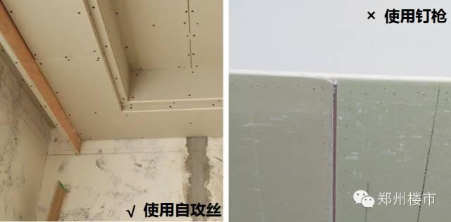 死磕装修隐蔽工程:吊顶和石膏板隔断墙怎么做才算规范?_4
