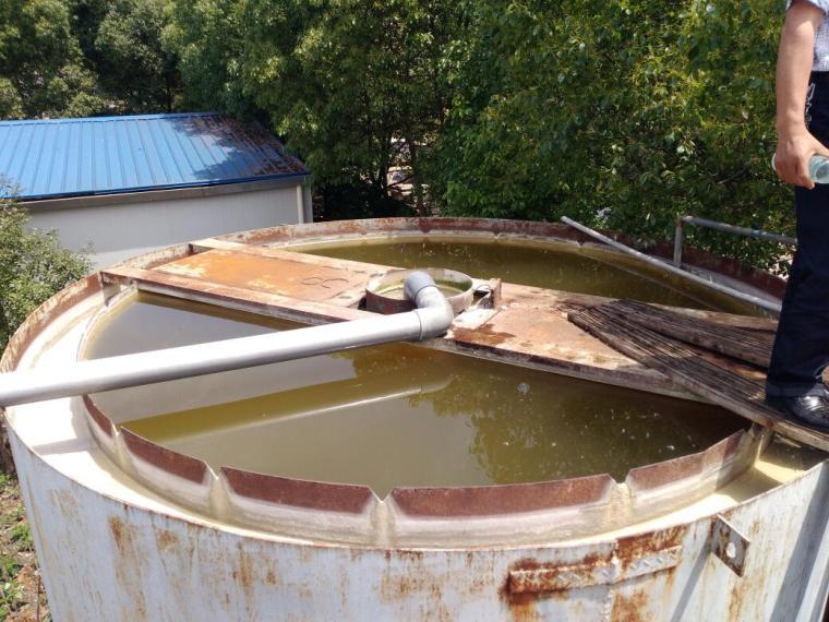 乡镇生活污水处理节能减排研究现状及发展趋势