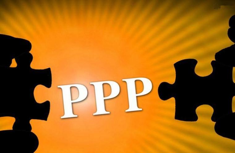 城市地下综合管廊PPP模式的相关政策要点与财税处理