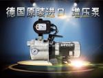 自吸泵与增压泵有何区别?