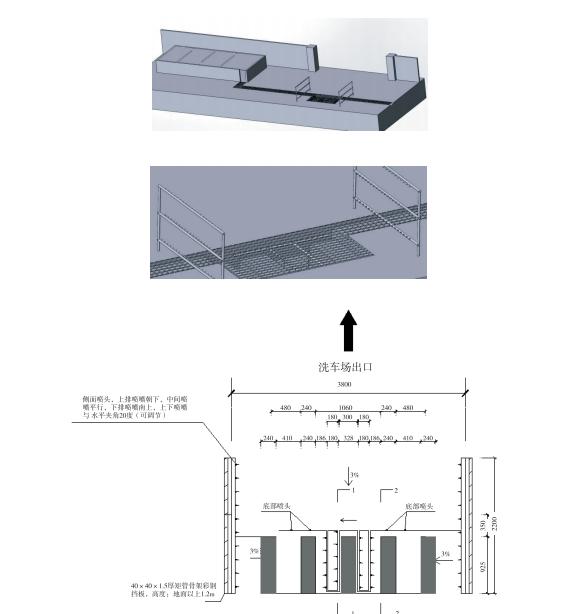某冶建设工程安全文明施工标准化图(共88页,内容精美)_5