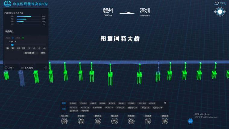 广东省第二届BIM大赛获奖作品展示(四十二)
