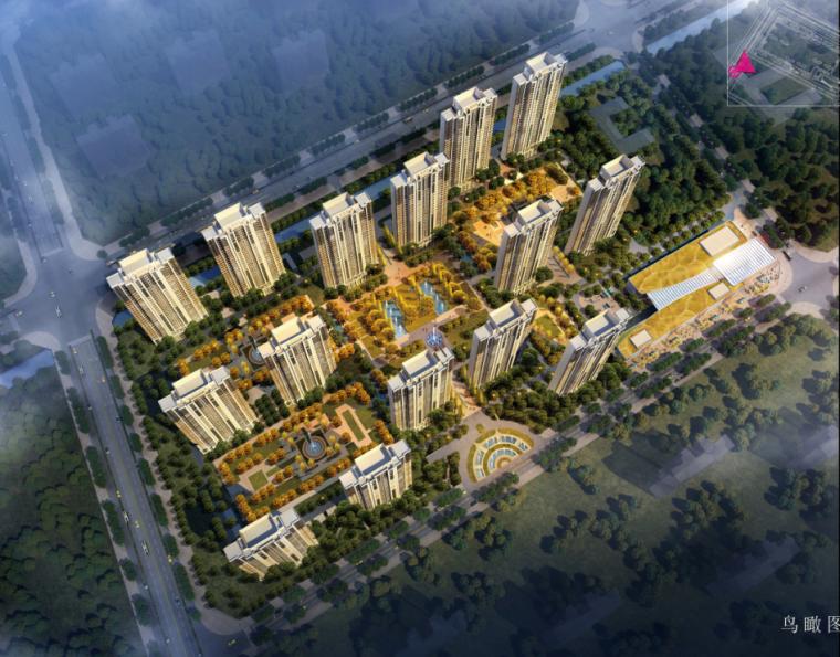 [江苏]33层住宅及商业综合体建筑设计方案文本