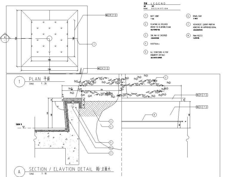 [上海]某耀江国际居住区景观设计全套施工图(包含+120个CAD)-节点详图