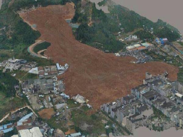 深圳特别重大滑坡事故调查受纳场滑坡原因分析报告