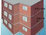 【干货来啦】房屋结构类型知多少