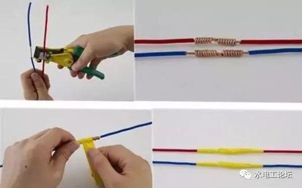电线都不会接,你还算是个合格的电工吗?教你怎么接电线