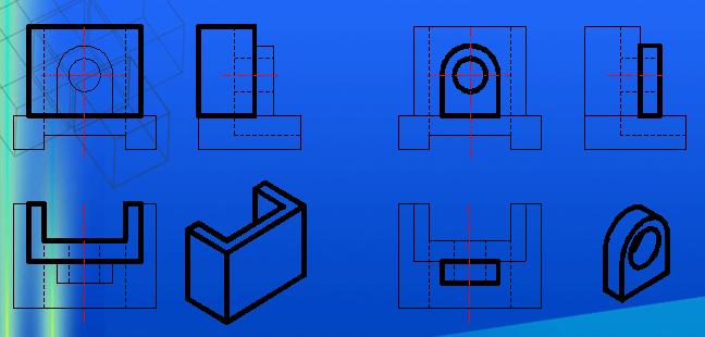 市政工程识图与构造第四章投影图与轴测图(165页)_3