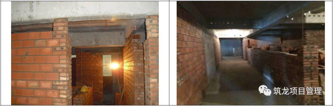 结构、砌筑、抹灰、地坪工程技术措施可视化标准,标杆地产!_56