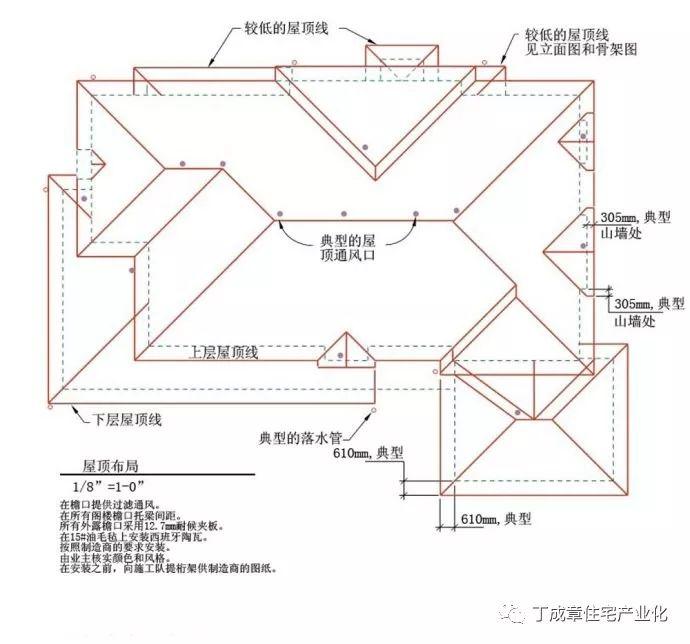 装配式建筑应用(13b)_6