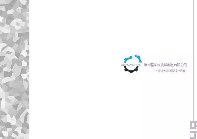最强文本封面大集合来袭!(附pad)_2