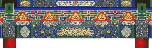 彩画园说——传统园林建筑中的清式彩画读书笔记(上)_26