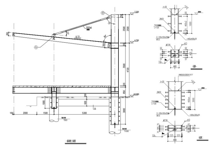 9m跨钢排架雨棚全套施工图