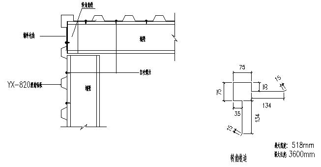 63×180门式刚架厂房施工图(CAD,18张)_4