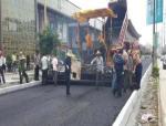 道路工程沥青路面施工技术探讨
